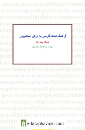 Farsça - Türkçe Kelimeler