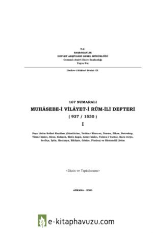 Muhasebe-İ Vilayet-İ Rum-İli Defteri-167 Numaralı