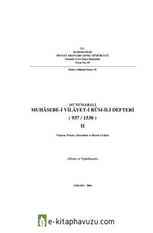 Muhâsebe-İ Vilâyet-İ Rûm-İli Defteri 167 Numaralı