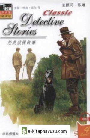 【4】6 Classic Detective Stories