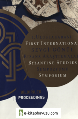 Elmon Hançer, Bizans Ve Komşı Kültürle İlişkiler