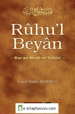 Rûhu'l-Beyân Tefsiri - İsmail Hakkı Bursevî - Cilt 06
