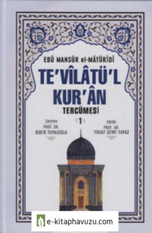 Te'vîlâtü'l-Kur'ân Tercümesi - 01