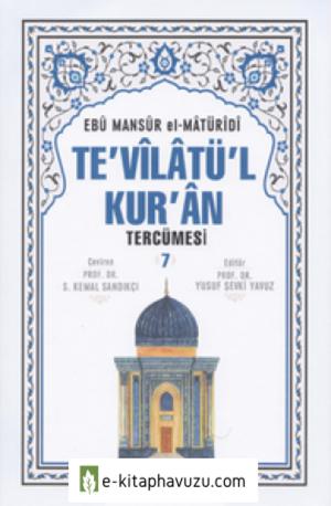 Te'vîlâtü'l-Kur'ân Tercümesi - 07