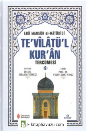 Te'vîlâtü'l-Kur'ân Tercümesi - 09