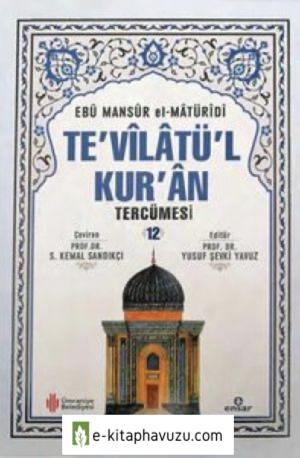 Te'vîlâtü'l-Kur'ân Tercümesi - 12